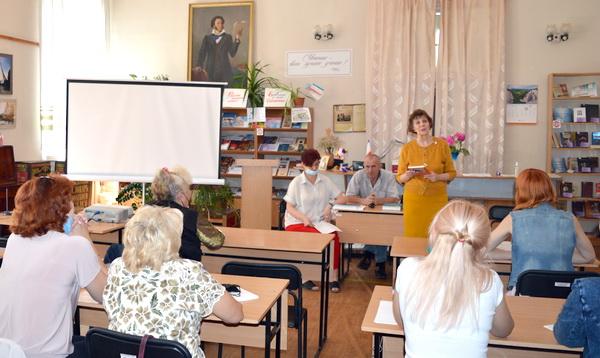 Презентация книги в Центральной библиотеке им. А. С. Пушкина, Симферополь