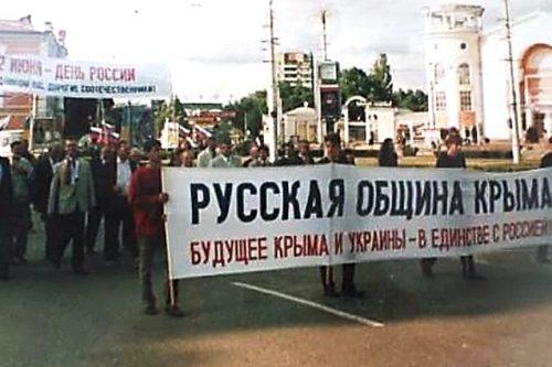 Крымчане сами выбрали объекты будущего благоустройства своих городов