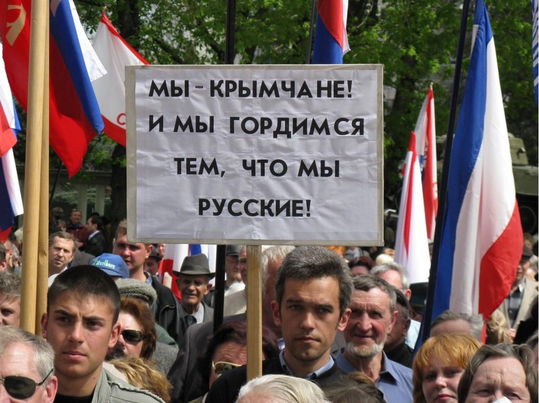 День России для крымчан изначально стал связующей пуповиной с Родиной-матерью