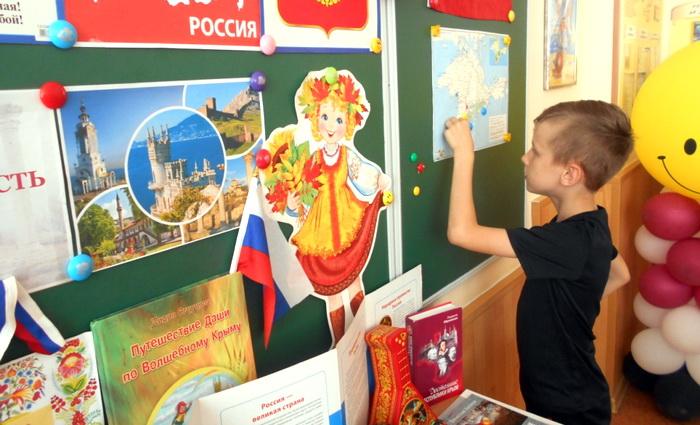 Мы – росинки твои, Россия!