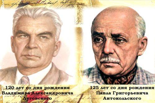 Крым в структуре мировой геопоЭтики