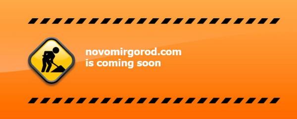 Так выглядит сейчас скандальный сайт. Слова «скоро» (появится?) выглядят странно