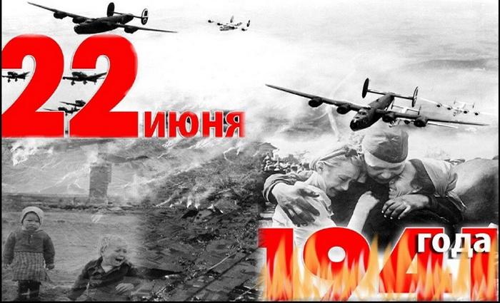 Память о войне: через годы и через тысячи километров