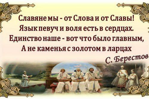 Отдых в Крыму 2021: остаться в живых