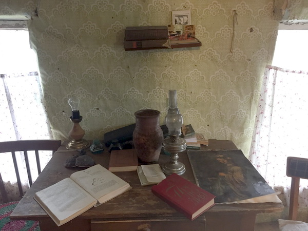 В экспозиции. «Рабочий кабинет» Довлатова