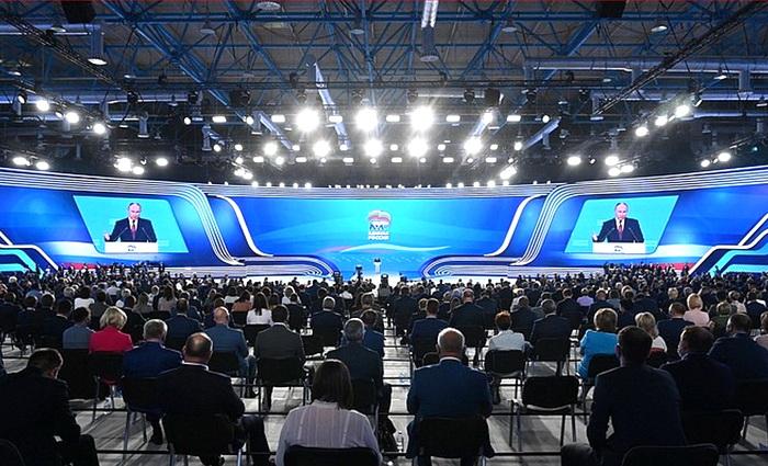 «Пятерка Путина» для единороссов