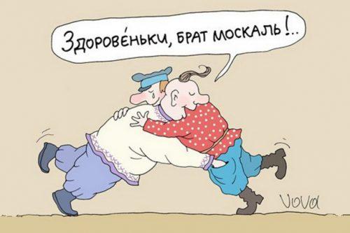 На черноморском ТВД*: кто же «делит» регион?