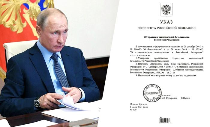 Кому и о чём писан Указ Президента