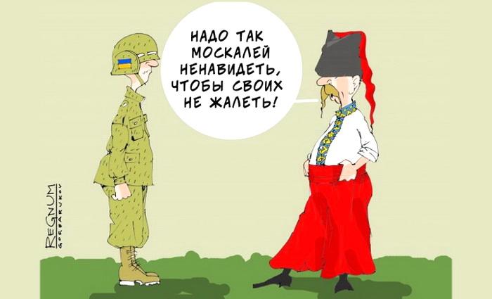 Фантомные боли украинских наци
