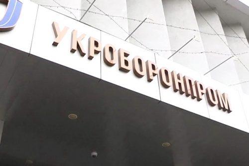 Крымские эксперты: без России Украина обречена