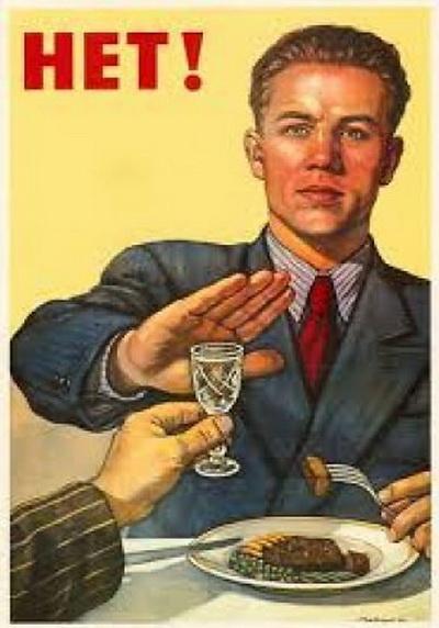 Антиалкогольные плакаты советского времени, между прочим, популярны и хорошо продаются на книжных рынках. С одной стороны, ностальгия, с другой — стремление людей самостоятельно восполнить недостаток полезной социальной рекламы