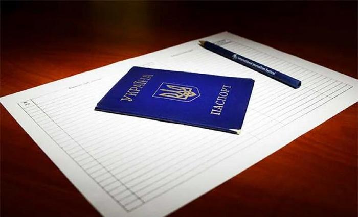 Крымчан наказали пожизненным гражданством Украины
