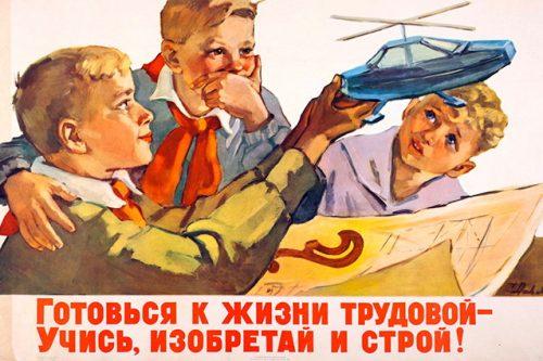 Ряды противников российского Крыма тают: их осталось 43