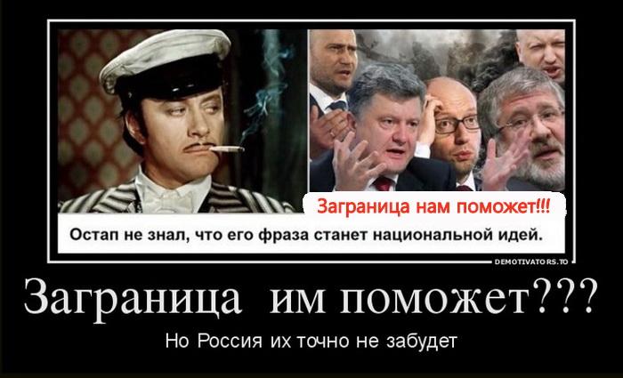 Об Украине-Руси в англоязычной истории не пишут,