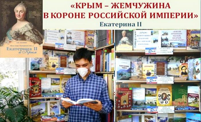 Крым, жемчужина в короне Российской империи