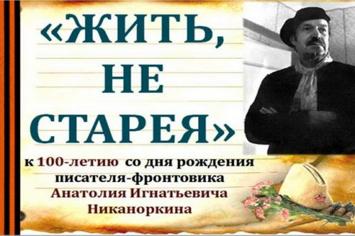 Параллелим 1991-й и 2014-й: у Крыма аргументов больше