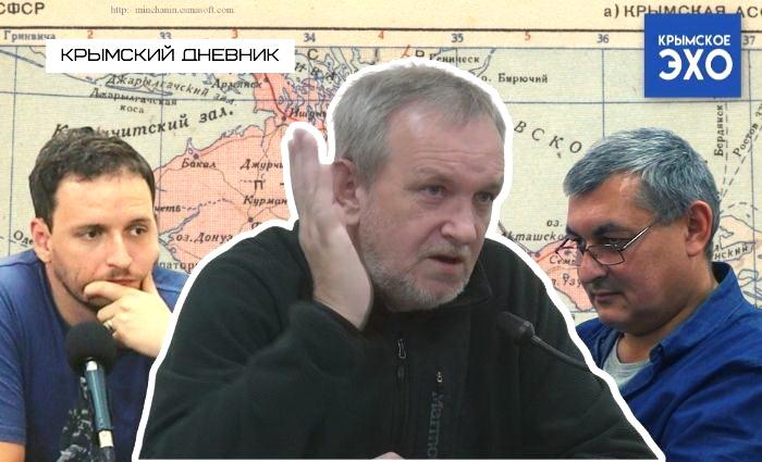 Тысячелетняя крымская государственность: 100 лет крымской автономии
