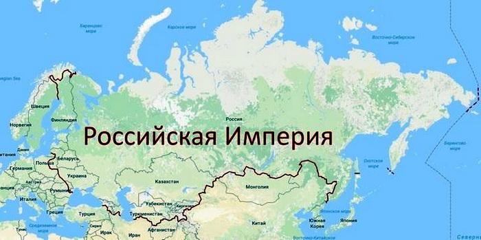 Российская империя — это прошлое? Или будущее?