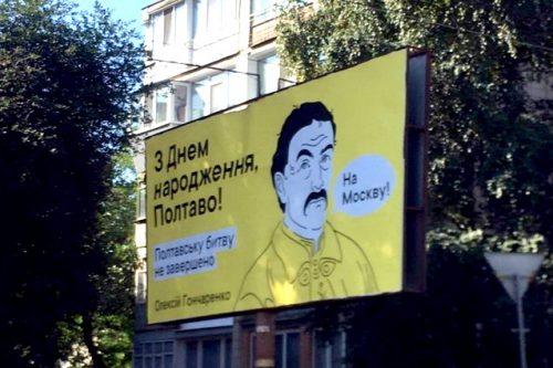Севастополь бузит: местные архитекторы против австрийских коллег