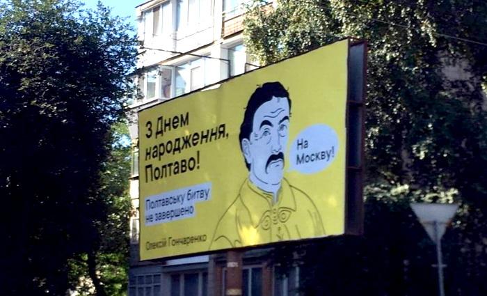 Украинцы не смогли англосаксам доказать, что Мазепа — герой